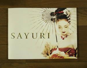 [ SAYURI  ]のパンフレット