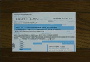 [ フライトプラン flightplan ]前売り券