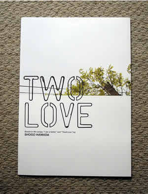 two love LOVE TWO