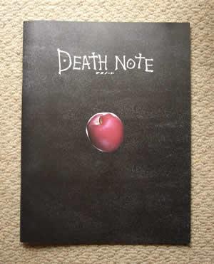 ですのーと deathnote