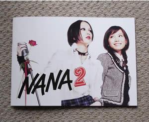 これらは[ NANA2 ]のパンフレット。
