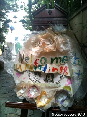 welcome20100731