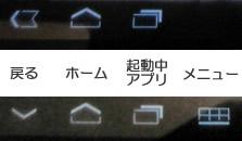 android 3.0 �Υ��եȥ���������