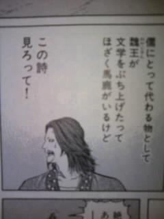100306_1034~01.JPG