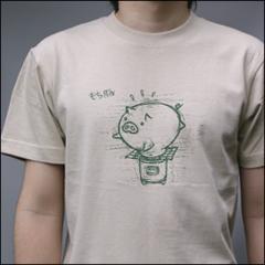 かわいいブタTシャツ