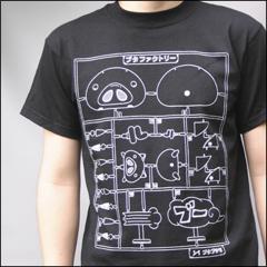 キュート ティーシャツ