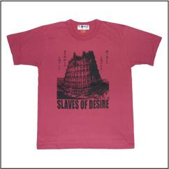 バベル おもしろ ティーシャツ