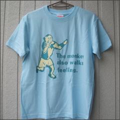 サルのTシャツ