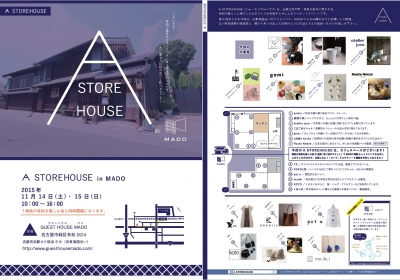 A STORE HOUSE.jpg