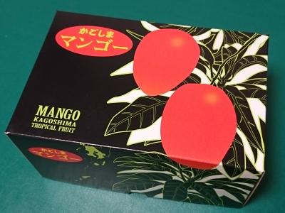 かごしまマンゴー