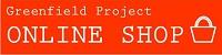 グリーンフィールドプロジェクトショップリンク