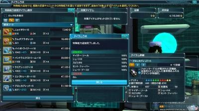 3_1_武器5sマイザシュスピセントシューブ