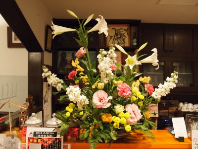 今週の花は?12月ー1.jpg