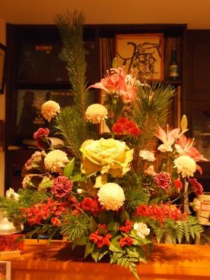 正月の花.jpg