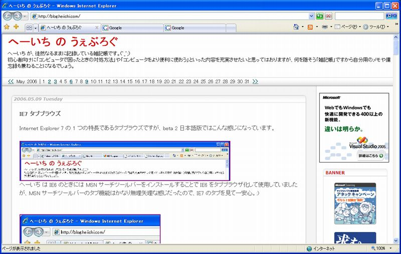 IE7 縮小印刷 (1)