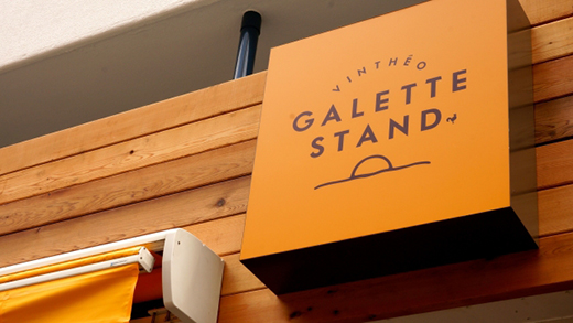 02_GALETTE_STAND