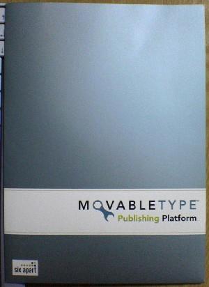MovableTypePackage