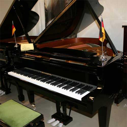 ピアノプラッツL167GoldLine