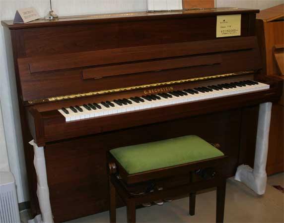ピアノプラッツClassic118