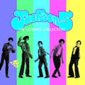 The Ultimate Collection | Jackson 5