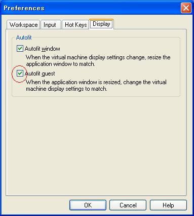 VMWare 画面サイズの変更 | プログラミング☆手帳