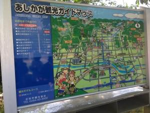 足利観光マップ