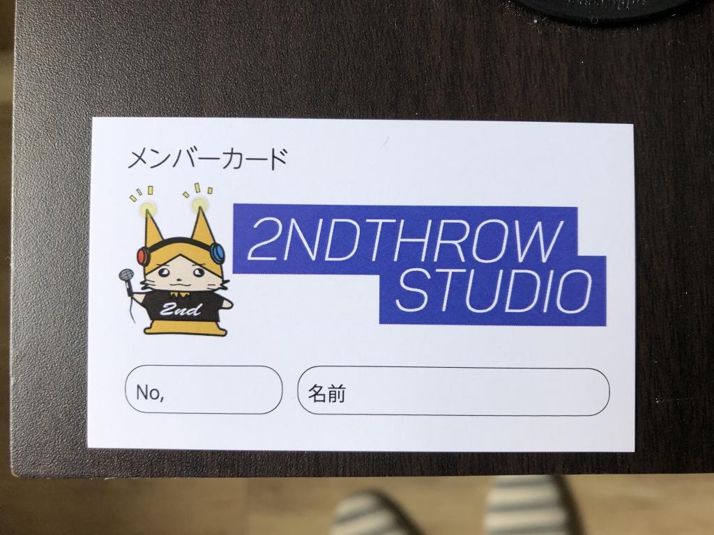 会員証 メンバーカード 音楽 スタジオ