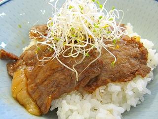 球磨牛ステーキ丼