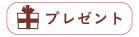 h-menu-5.jpg