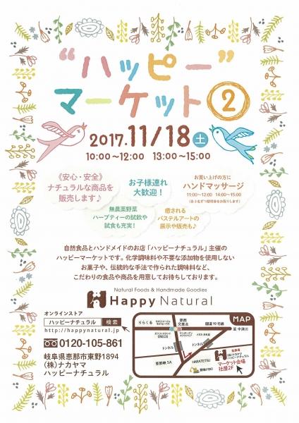happymarket02.jpg