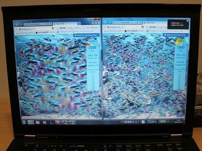 ThinkPad T410sデモ