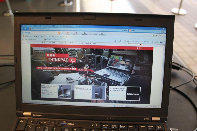 ThinkPad X220 液晶