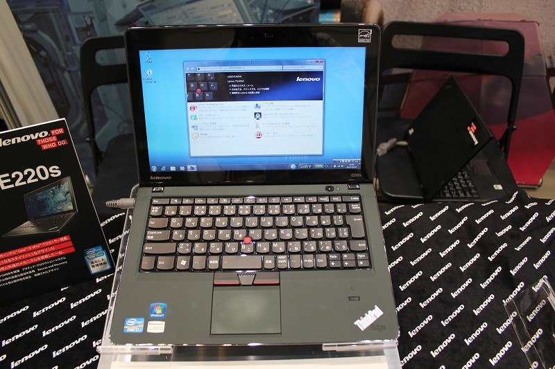 Lenovo ThinkPad Edge E220s