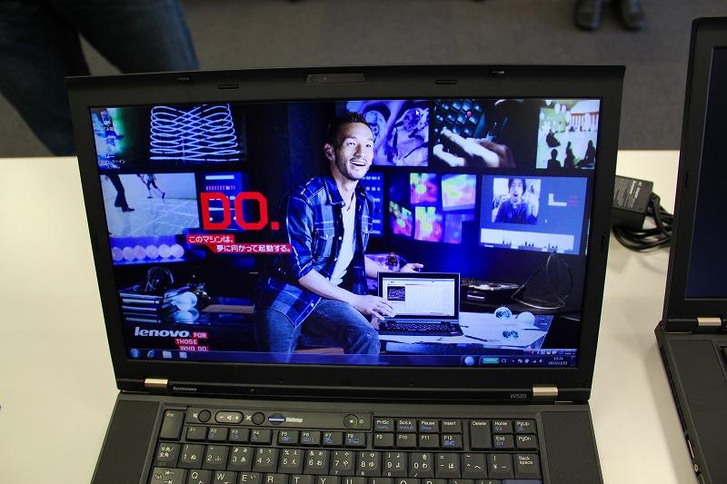 ThinkPad W520 液晶