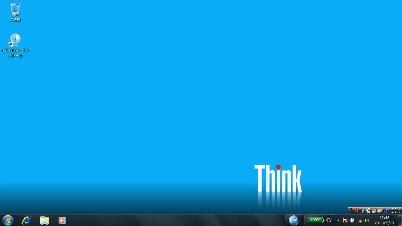 ThinkPad L520のデスクトップ画面