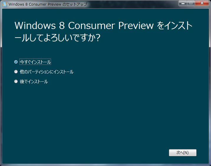 質問!ITmedia - Windows  プロダクトキー 確認 …