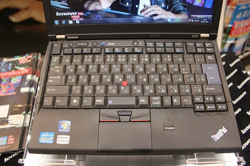 ThinkPad X220 キーボード