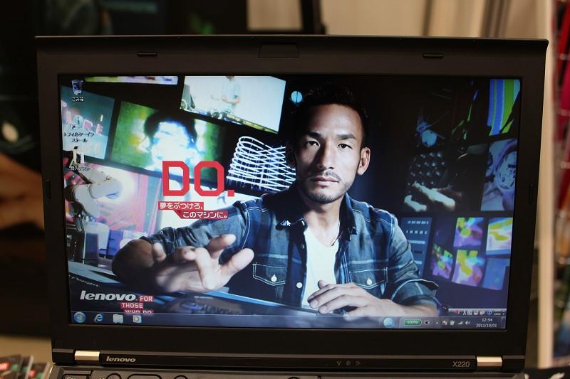 ThinkPad X220 液晶の映り具合