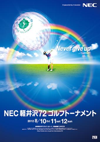 nec 軽井沢 72