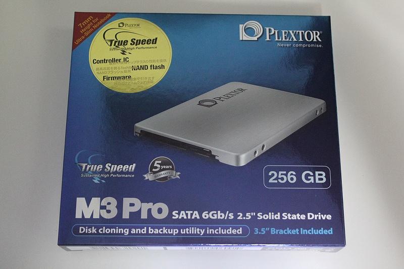 PX-256M3Pの箱
