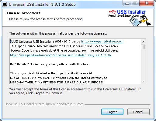 Universal USB Installerの起動