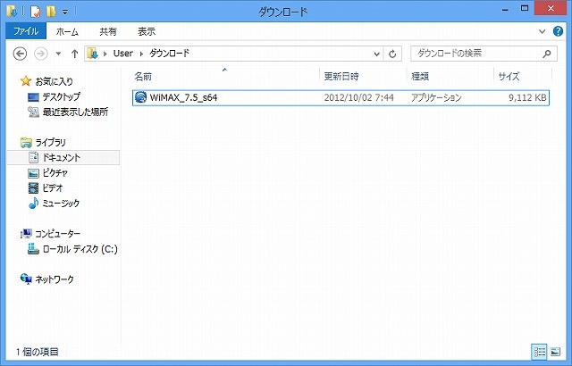 PROSet/Wirelessソフトウェア ダウンロード