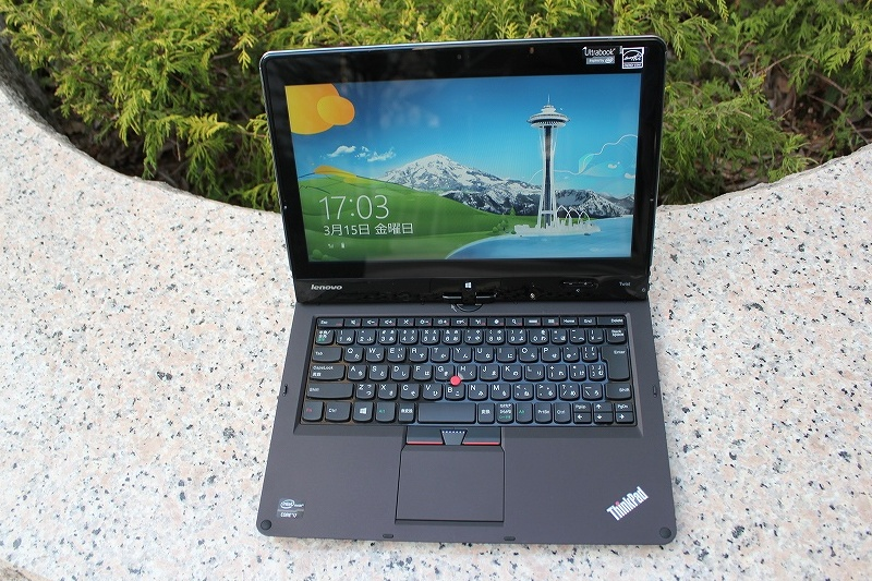 ThinkPad Twist レビュー