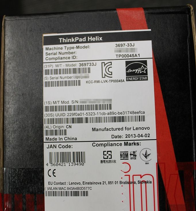 ThinkPad Helix 3697-33Jのラベル