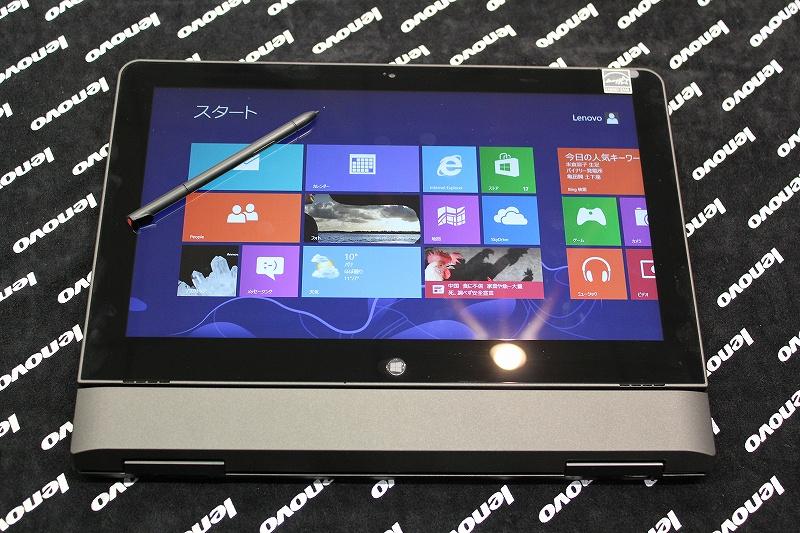 ThinkPad Helixのタブレットモード