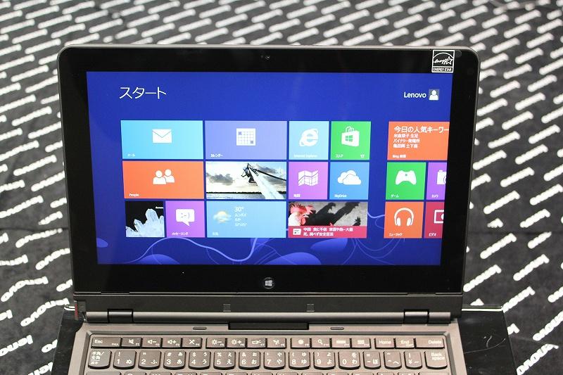 ThinkPad Helixの画面(タブレット)
