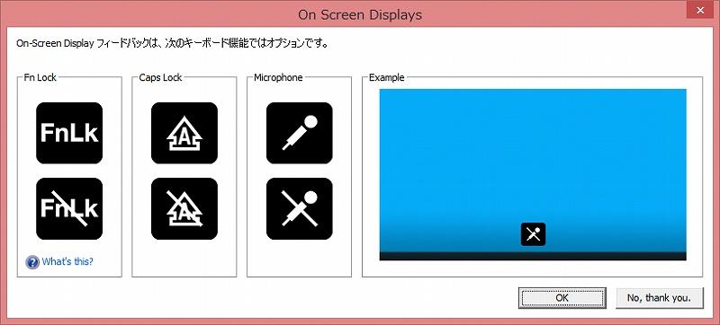 On Screen Displays