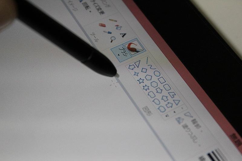 ThinkPad Tablet 2のペン先
