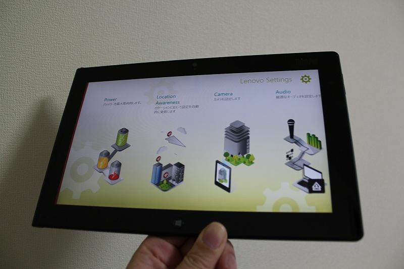 ThinkPad Tablet 2 セッティング
