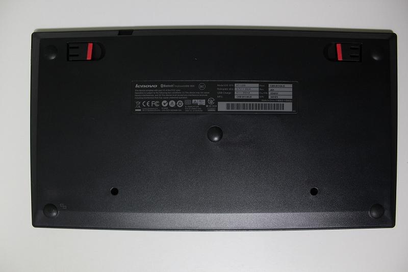ThinkPad Bluetooth ワイヤレス・トラックポイント・キーボード 底面